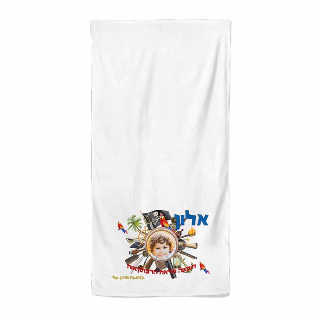 מתנות-לגני-ילדים-סוף-שנה-כיסא-פיראט-117013