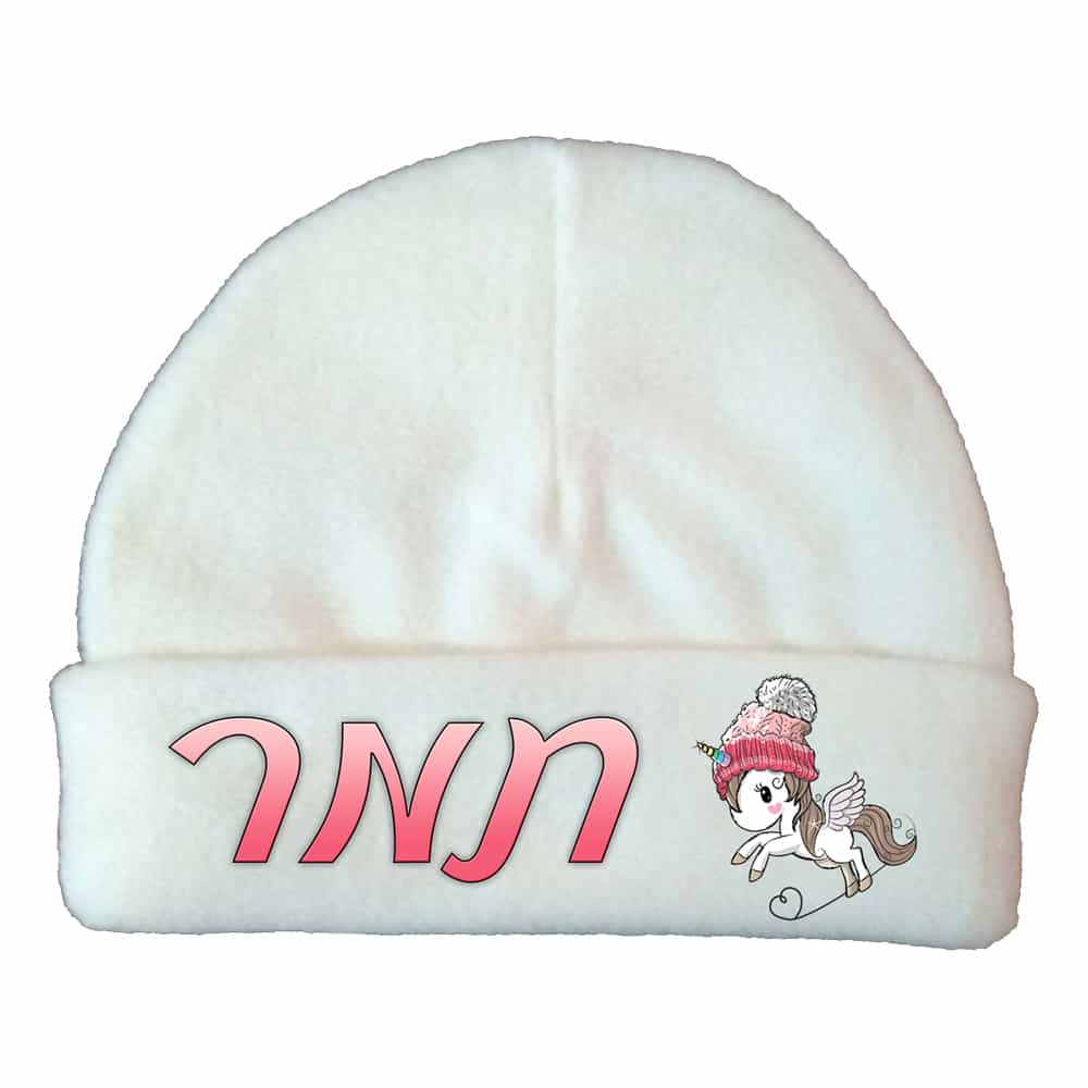 מתנות-מוצרי-חורף-כובע-פליז-גני-ילדים-מעונות-צהרונים-פעוטונים-משפחתונים-קבוצות-בתי-ספר-דגם-001
