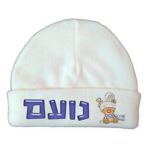 כובעי פליז