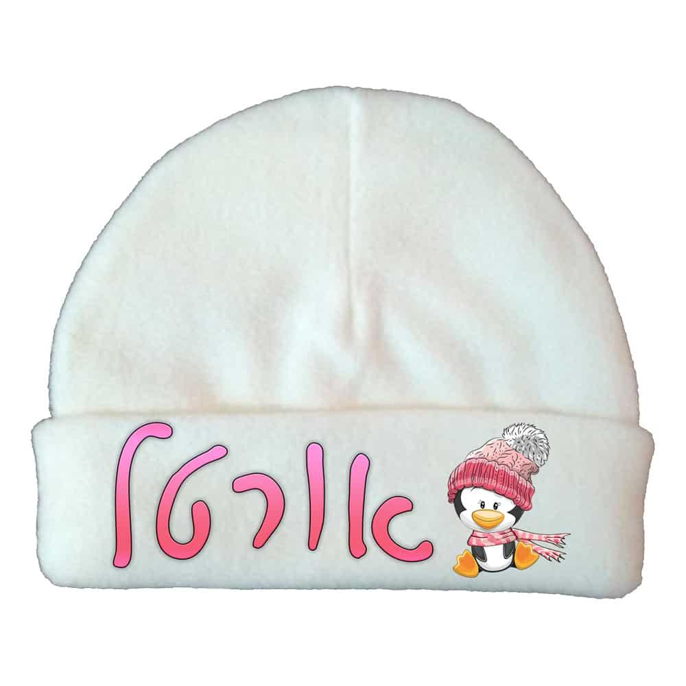 מתנות-מוצרי-חורף-כובע-פליז-גני-ילדים-מעונות-צהרונים-פעוטונים-משפחתונים-קבוצות-בתי-ספר-דגם-005