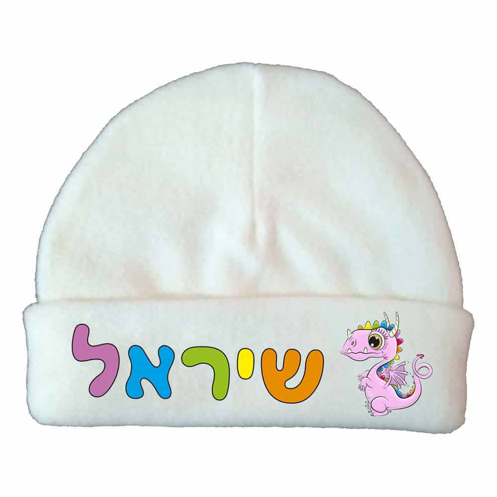 מתנות-מוצרי-חורף-כובע-פליז-גני-ילדים-מעונות-צהרונים-פעוטונים-משפחתונים-קבוצות-בתי-ספר-דגם-007