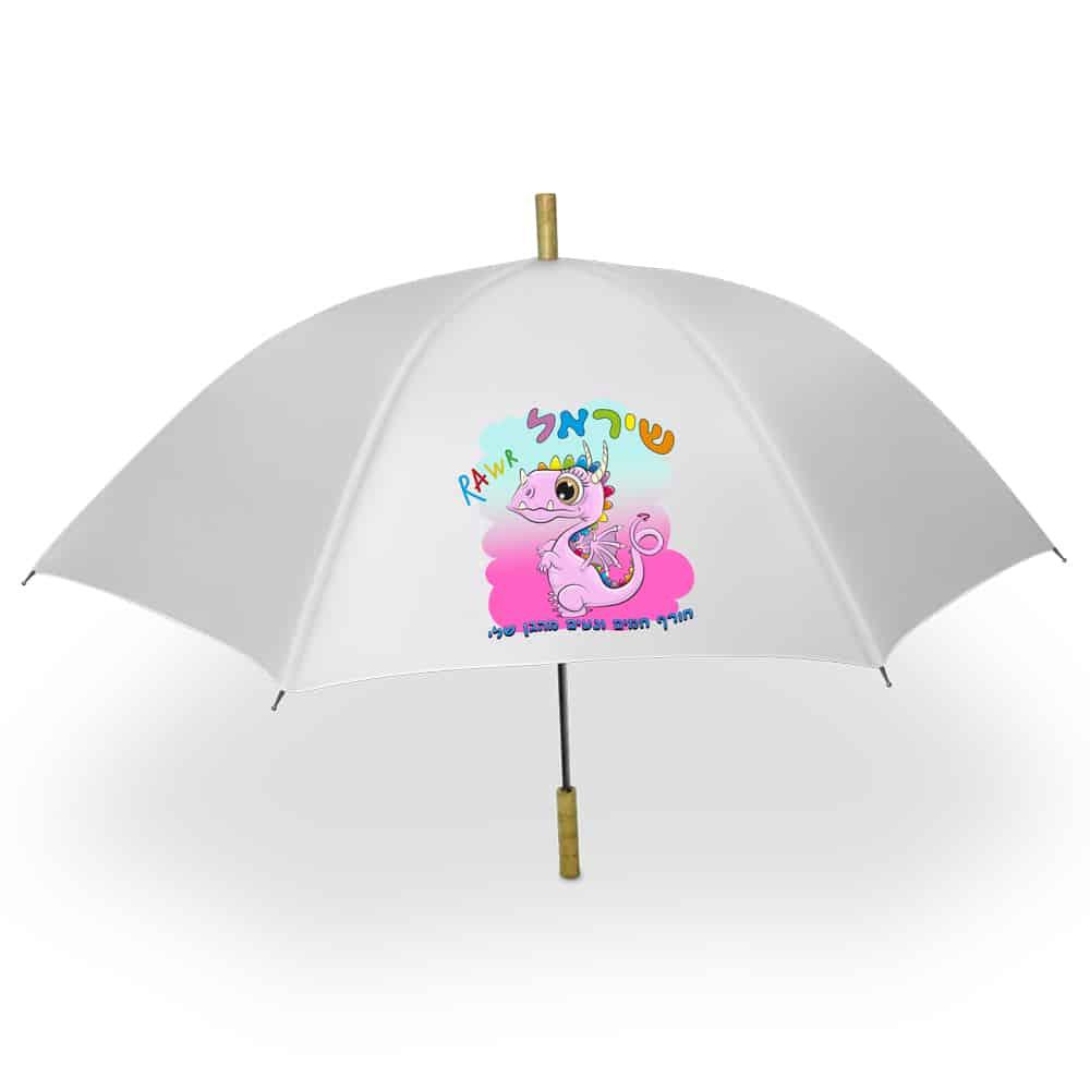 מתנות-מוצרי-חורף-מטריות-גני-ילדים-מעונות-צהרונים-פעוטונים-משפחתונים-קבוצות-בתי-ספר-דגם-013