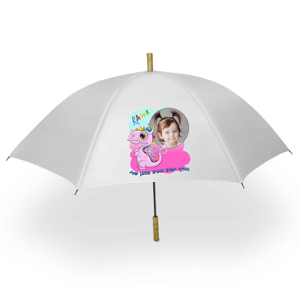 מתנות-מוצרי-חורף-מטריות-גני-ילדים-מעונות-צהרונים-פעוטונים-משפחתונים-קבוצות-בתי-ספר-דגם-014