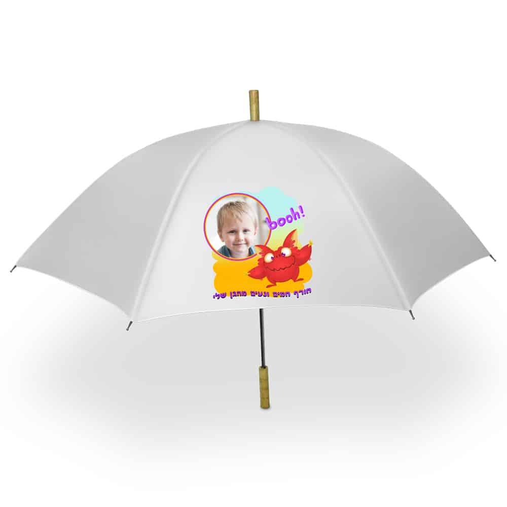 מתנות-מוצרי-חורף-מטריות-גני-ילדים-מעונות-צהרונים-פעוטונים-משפחתונים-קבוצות-בתי-ספר-דגם-018