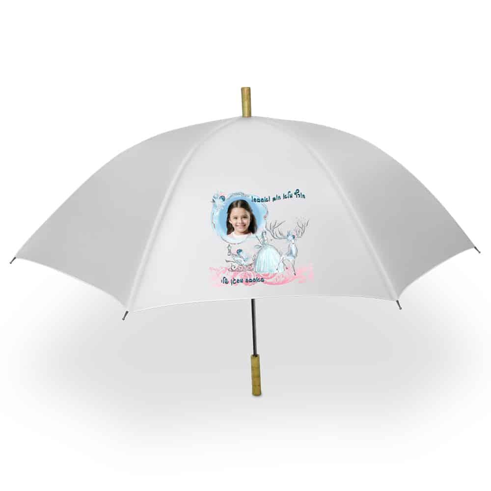 מתנות-מוצרי-חורף-מטריות-גני-ילדים-מעונות-צהרונים-פעוטונים-משפחתונים-קבוצות-בתי-ספר-דגם-022