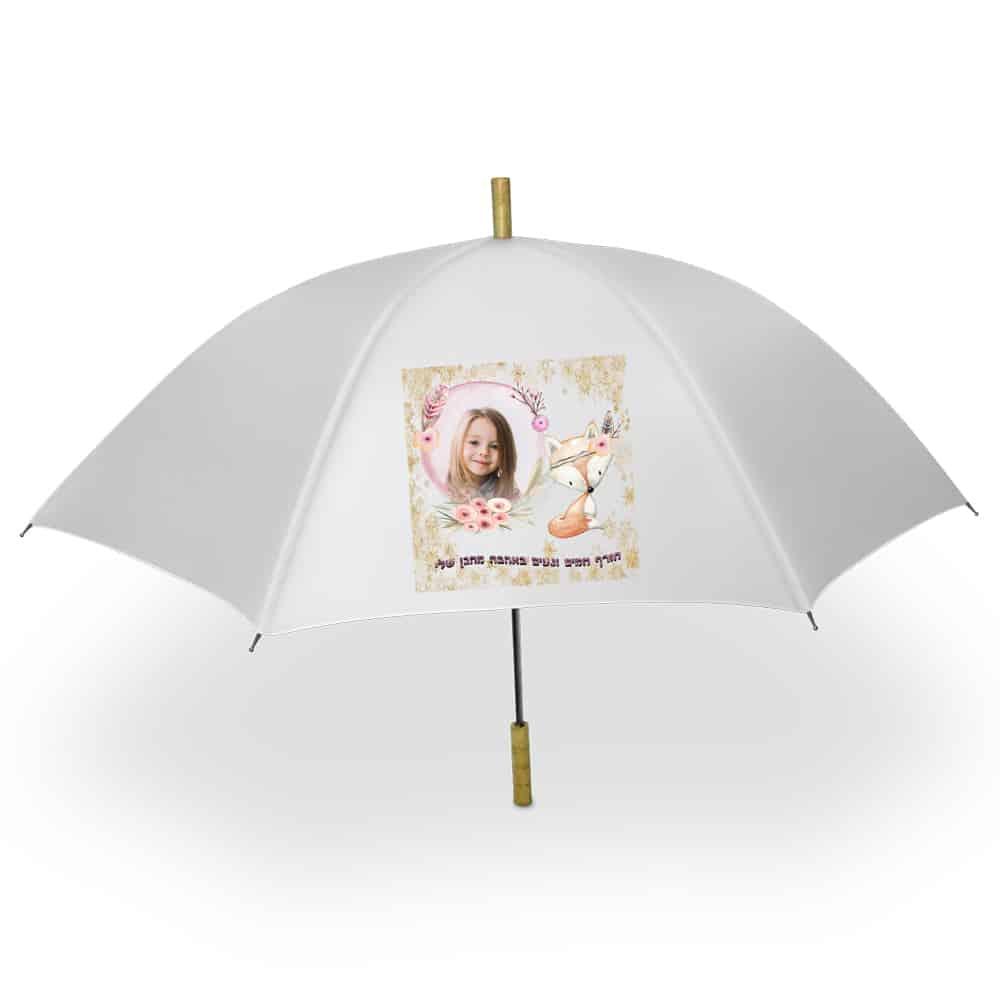 מתנות-מוצרי-חורף-מטריות-גני-ילדים-מעונות-צהרונים-פעוטונים-משפחתונים-קבוצות-בתי-ספר-דגם-024