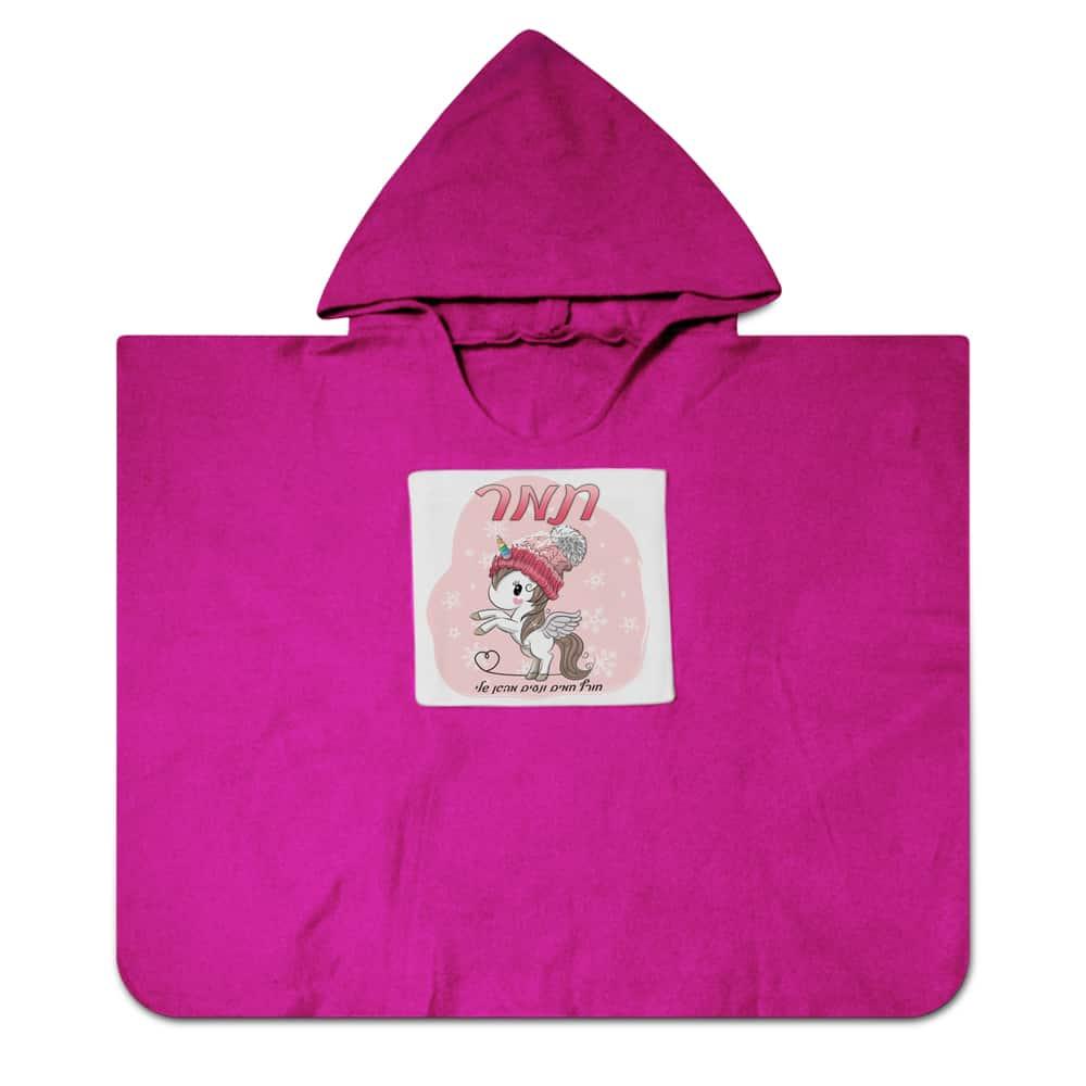 מתנות-מוצרי-חורף-פונצו-פליז-גני-ילדים-מעונות-צהרונים-פעוטונים-משפחתונים-קבוצות-בתי-ספר-דגם-001