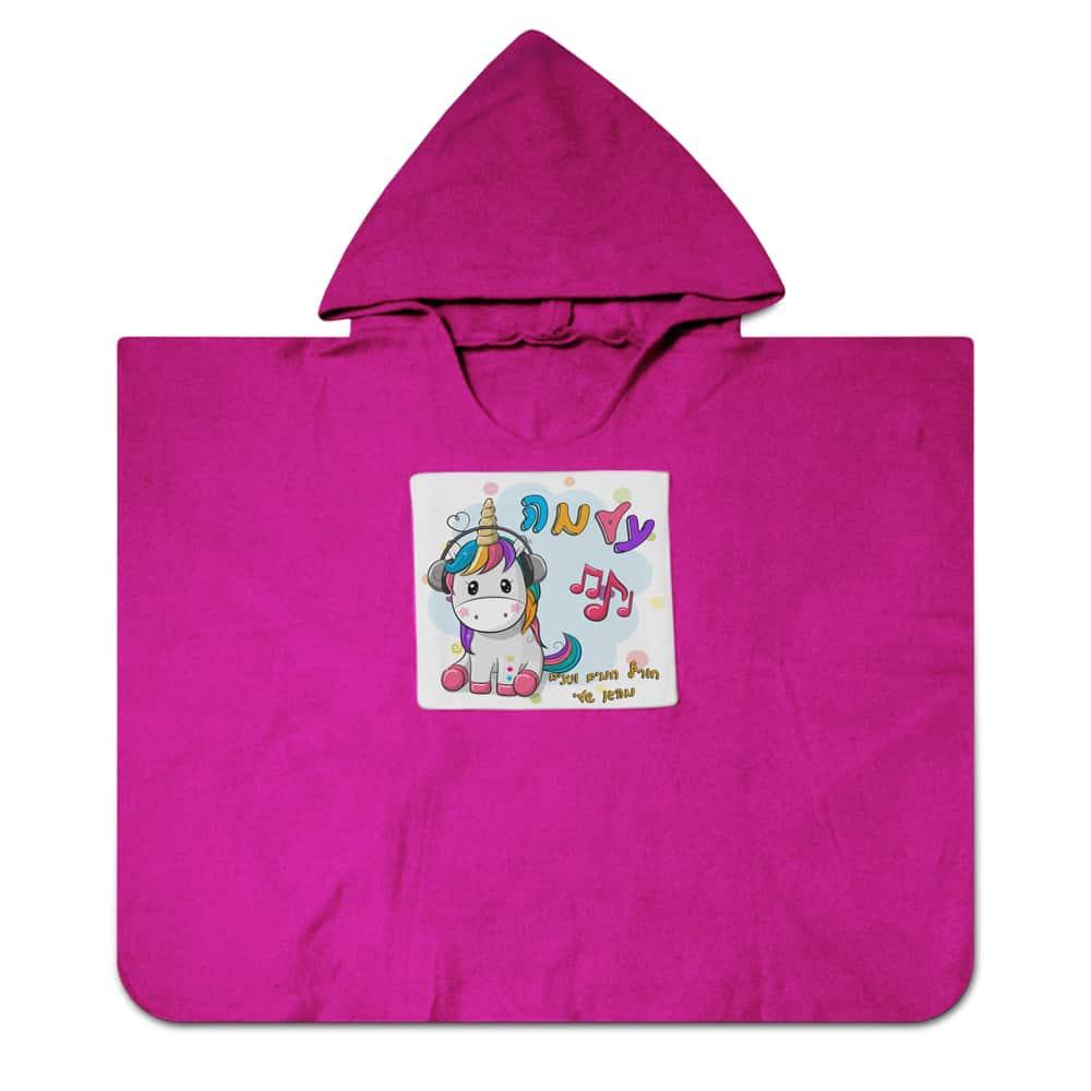 מתנות-מוצרי-חורף-פונצו-פליז-גני-ילדים-מעונות-צהרונים-פעוטונים-משפחתונים-קבוצות-בתי-ספר-דגם-002