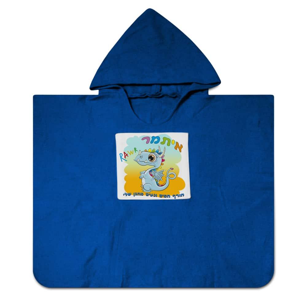 מתנות-מוצרי-חורף-פונצו-פליז-גני-ילדים-מעונות-צהרונים-פעוטונים-משפחתונים-קבוצות-בתי-ספר-דגם-006
