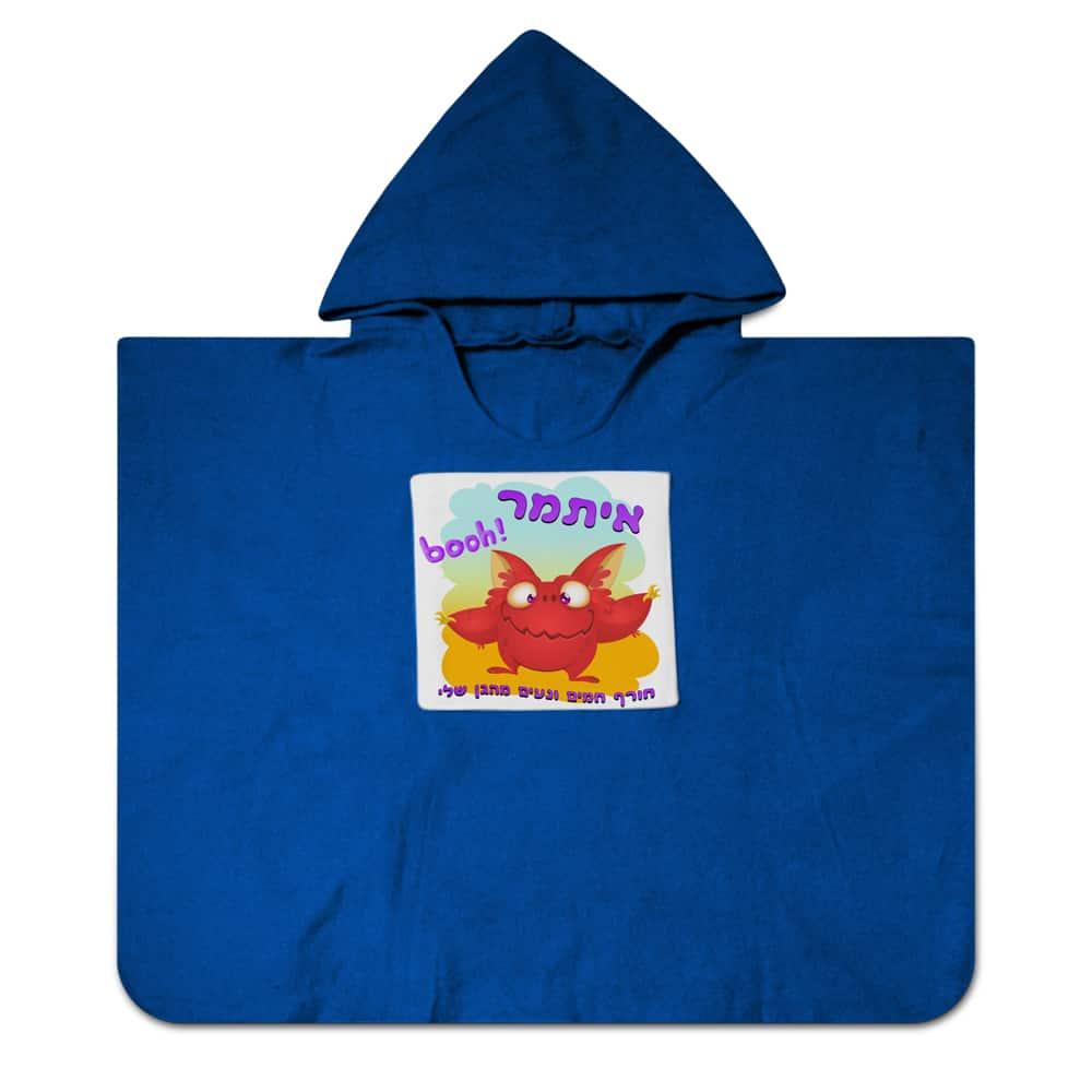 מתנות-מוצרי-חורף-פונצו-פליז-גני-ילדים-מעונות-צהרונים-פעוטונים-משפחתונים-קבוצות-בתי-ספר-דגם-009