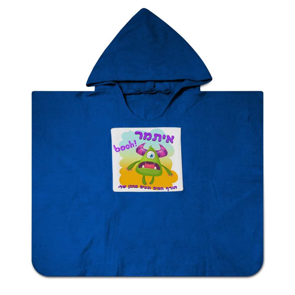 מתנות-מוצרי-חורף-פונצו-פליז-גני-ילדים-מעונות-צהרונים-פעוטונים-משפחתונים-קבוצות-בתי-ספר-דגם-010