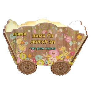 עגלה מעץ