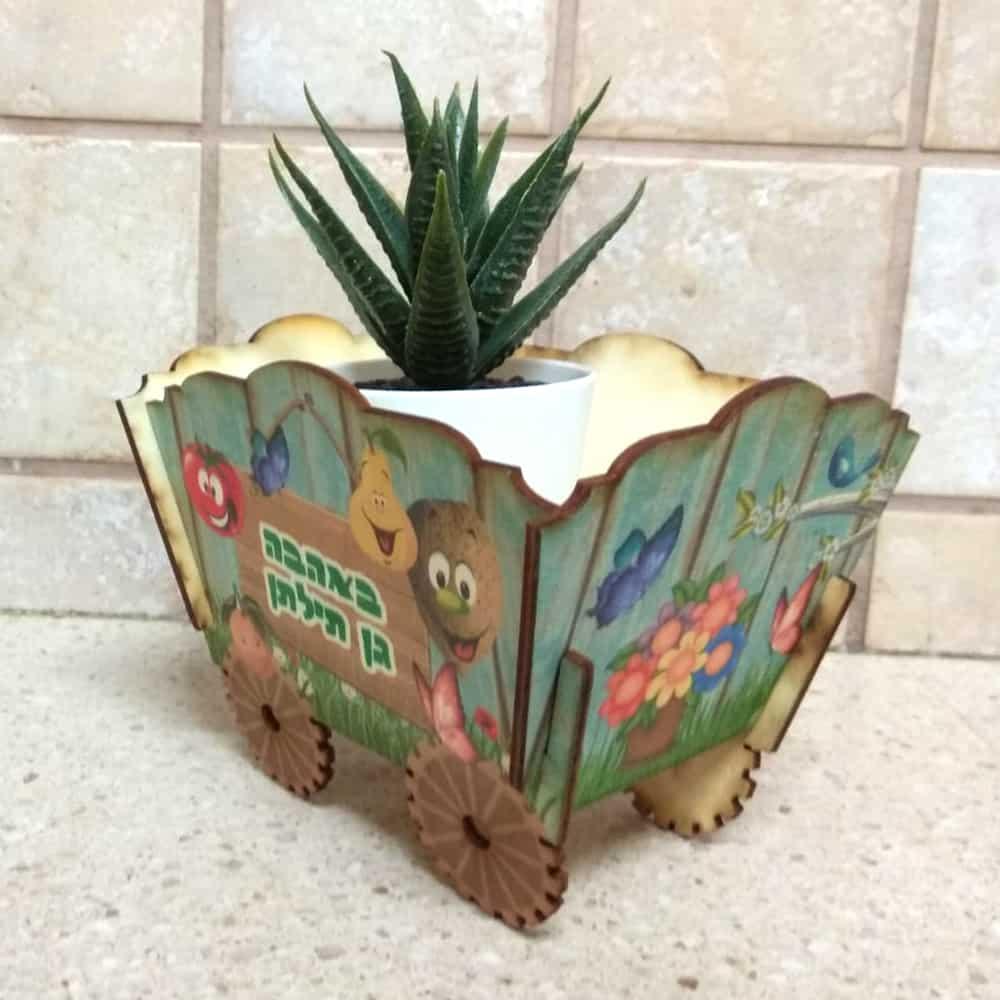 מתנות-לגני-ילדים-לגנים-מתנה-לגן-טו-בשבט-לילד-לילדה-עגלה-מעץ-דגם-0040