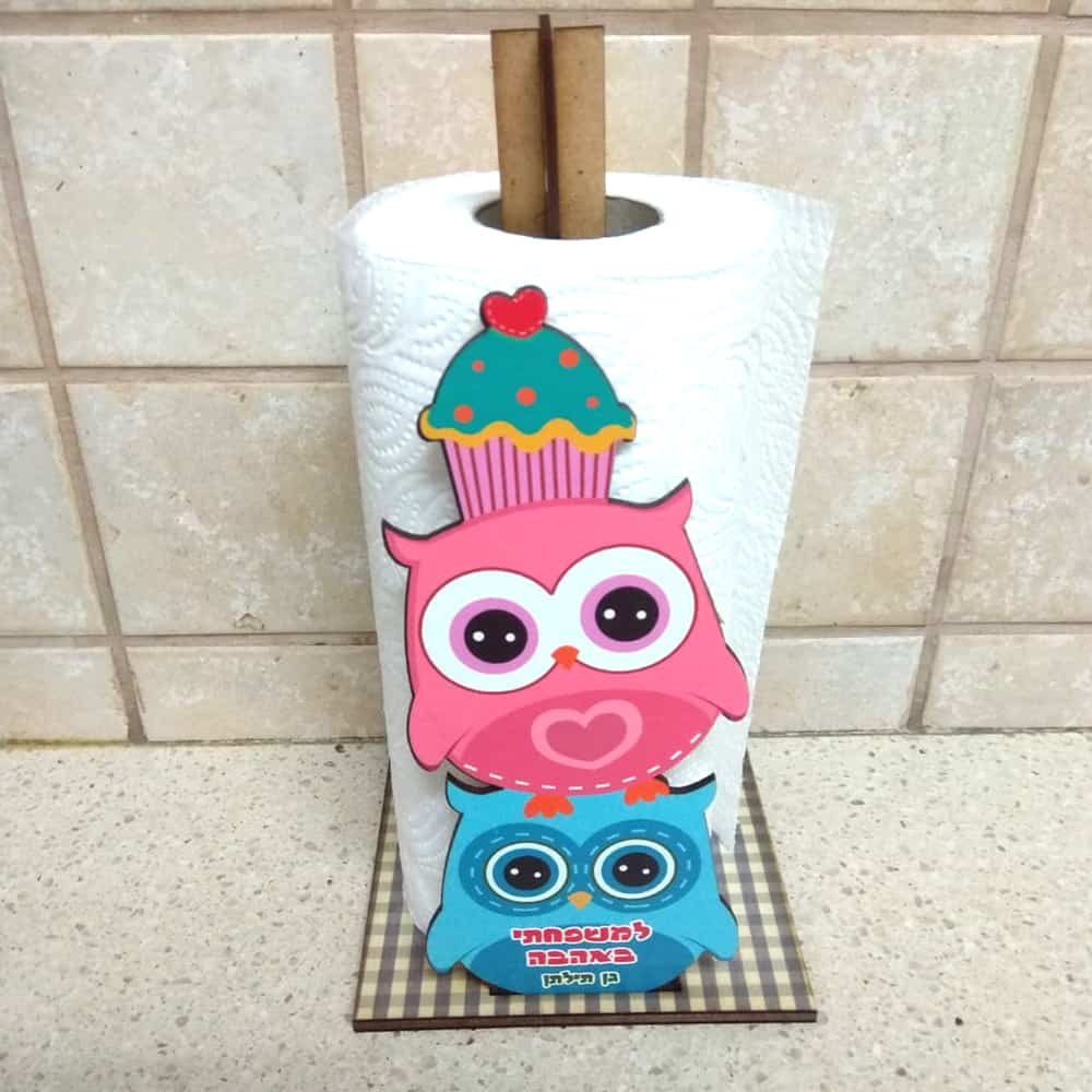 מתנות-לגני-ילדים-לגנים-מתנה-לגן-טו-בשבט-לילד-לילדה-מתקן-לנייר-סופג2