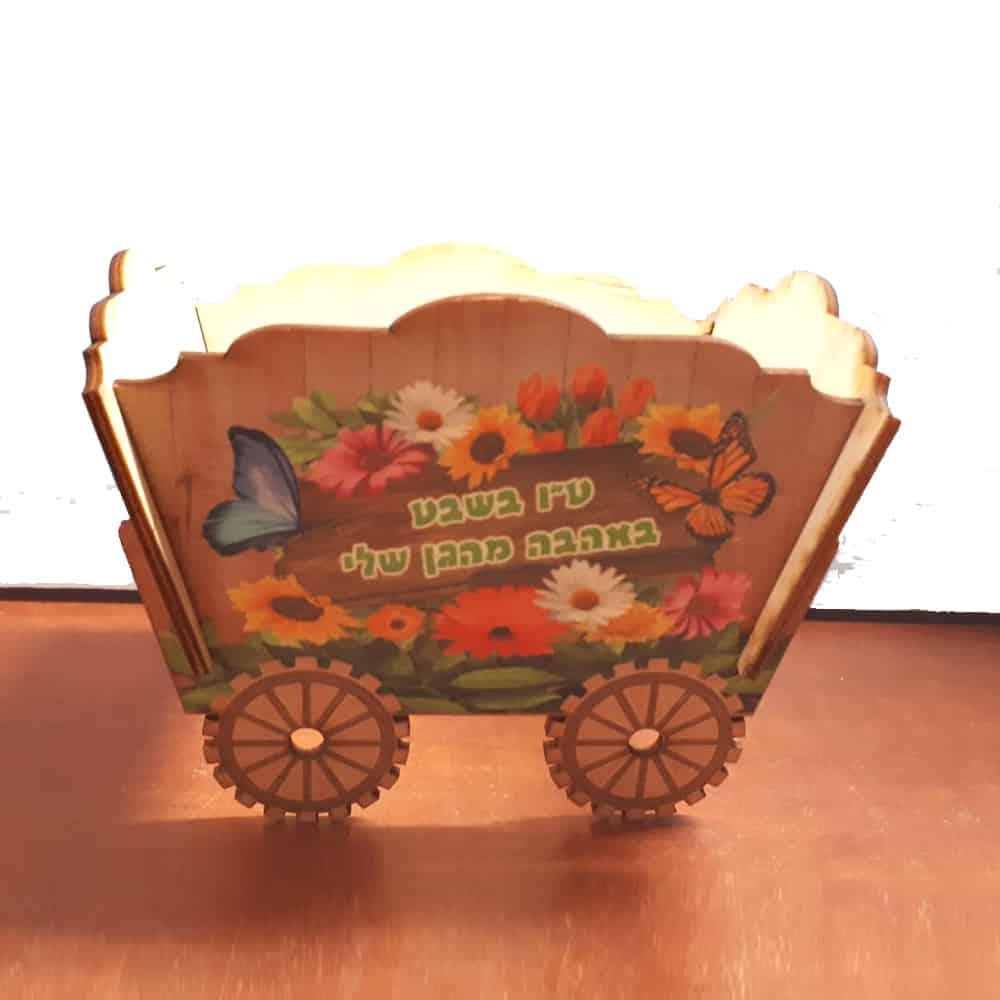 מתנות-לגני-ילדים-לגנים-מתנה-לגן-טו-בשבט-לילד-לילדה-עגלה-מעץ-דגם-0061
