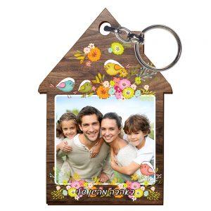 מחזיקי מפתחות בצורת בית