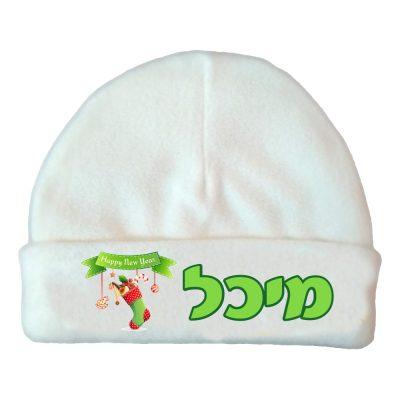 כובע פליז 3