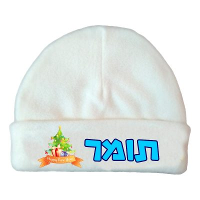 כובע פליז 4