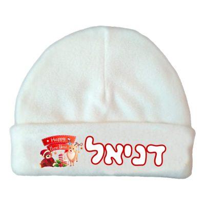 כובע פליז 1