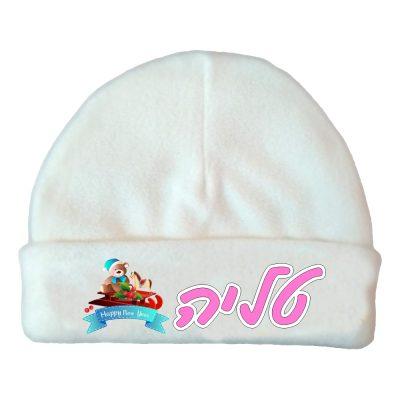 כובע פליז 2
